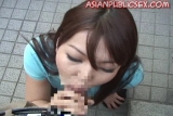Mosaic: Random Asian Public Sex